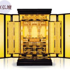 京仏壇 4尺5寸仏間用