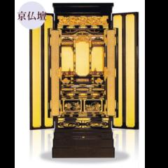 京仏壇 3尺仏間用
